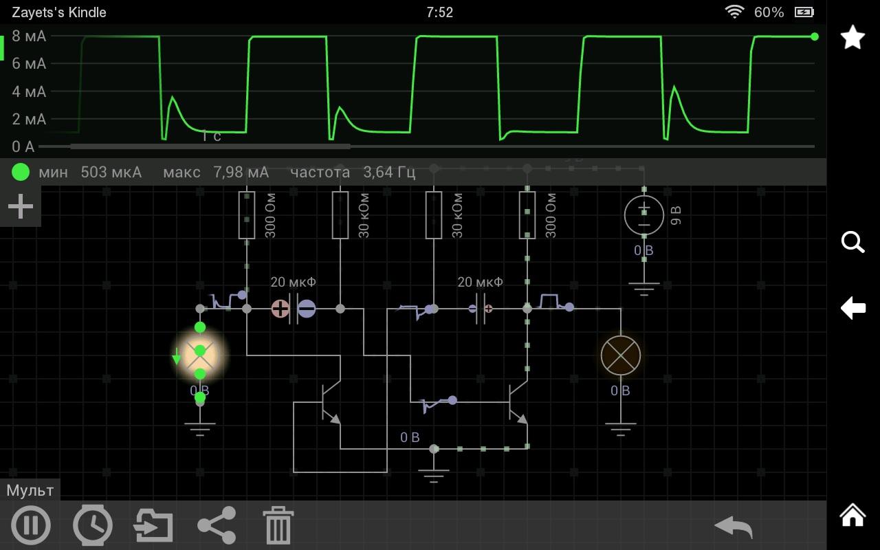 Приложение «симулятор» электрических цепей для мобильных устройств на ОС Андроид