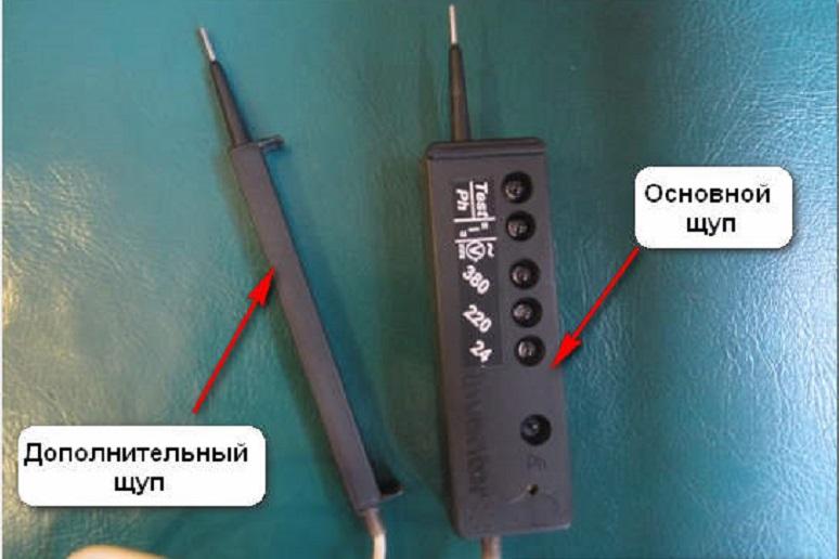 Универсальный УН Контакт 55 ЭМ внешнее устройство