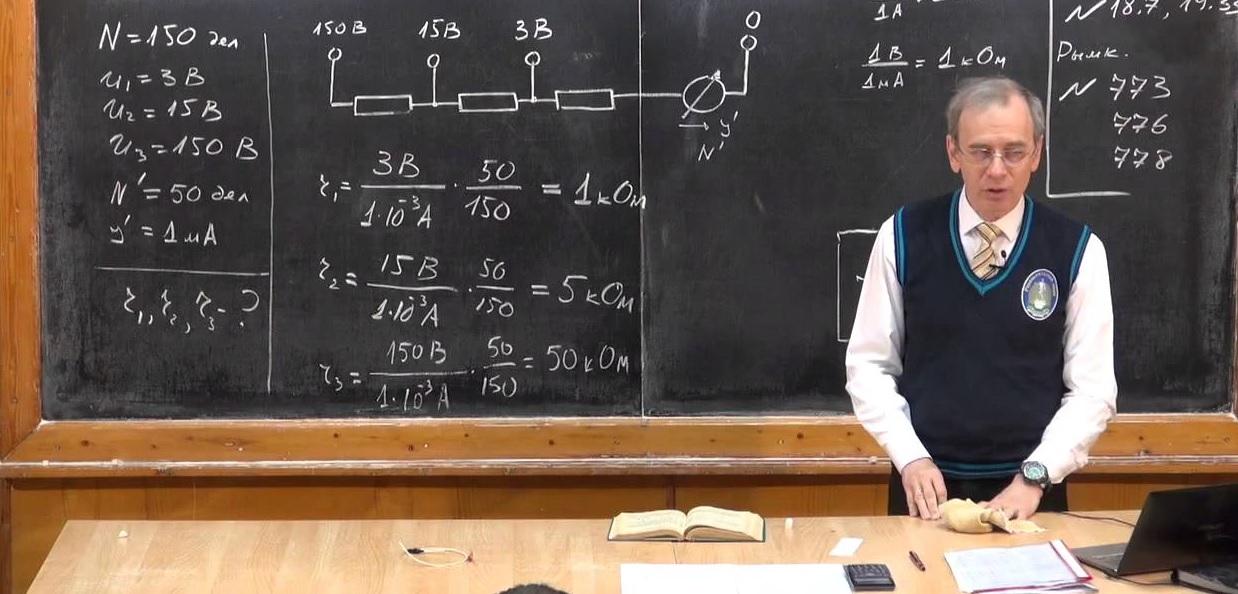 Задачи на расчет электрических цепей решают с применением типовых алгоритмов