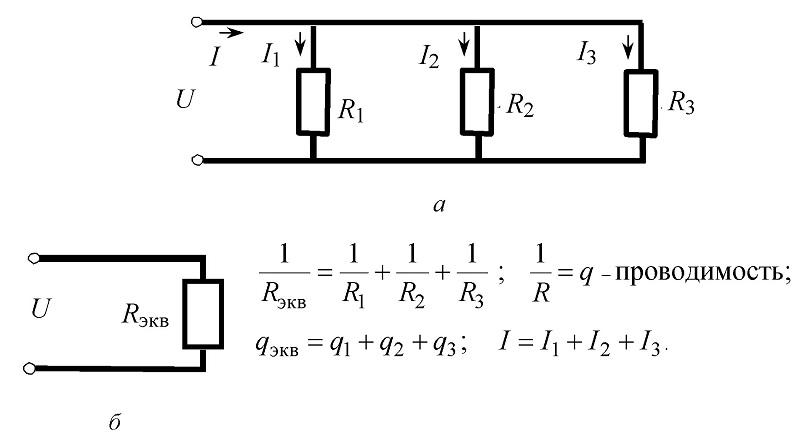 Параллельное соединение резисторов, схемотехника и формулы для расчетов