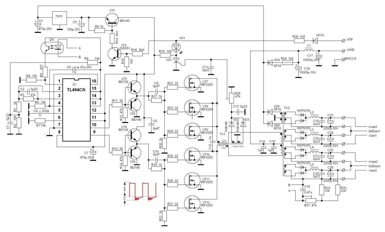 Электрическая схема автомобильного преобразователя напряжения (12-220V) для подключения усилителя мощностью 750 Вт
