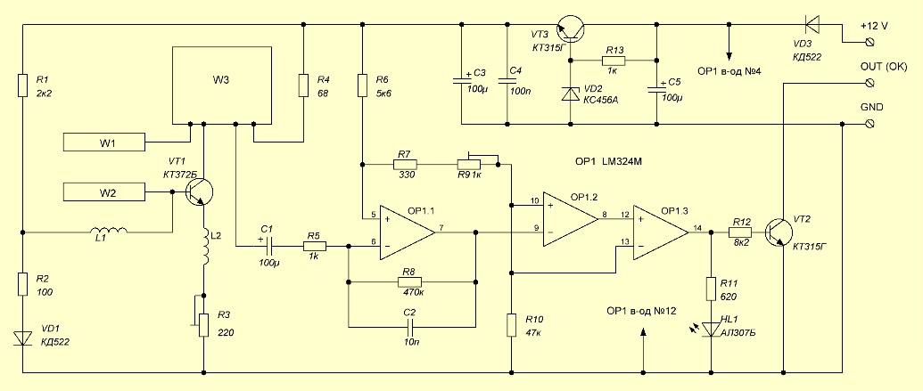 Электрическая схема микроволнового детектора перемещений