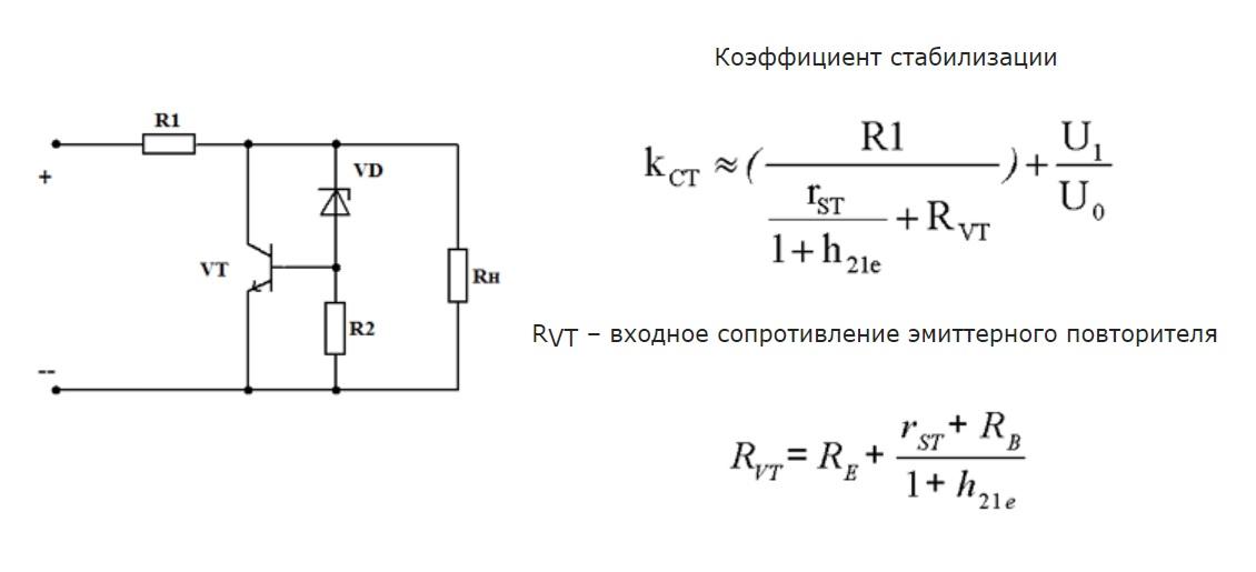 Схема параллельного включения с формулами для расчетов