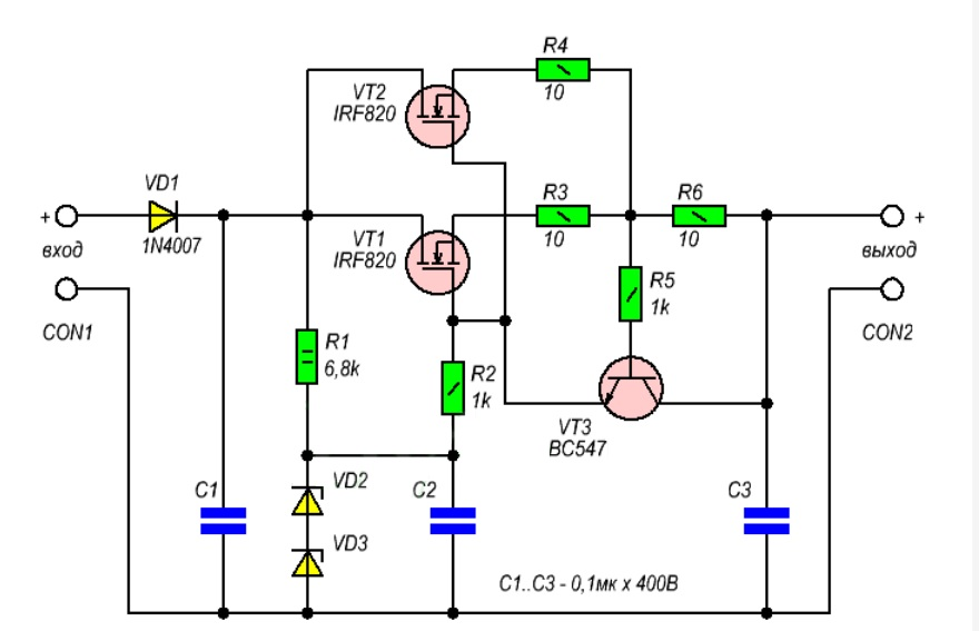 Электрическая схема простого стабилизатора