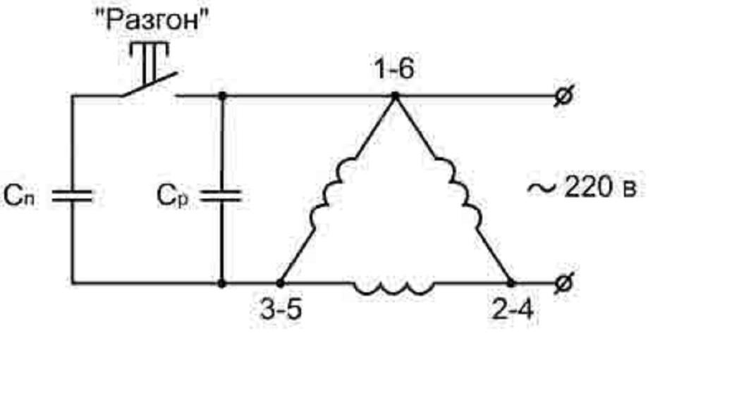 Включение мотора по соединению «треугольник»