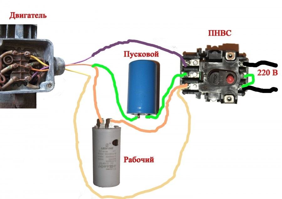 Практическая схема соединения