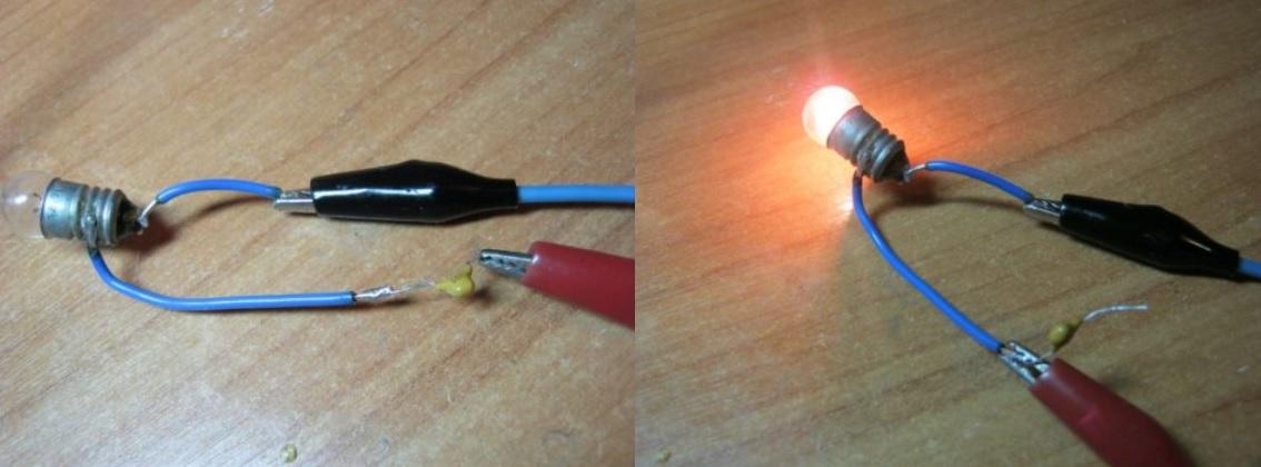 Опыт с лампочкой