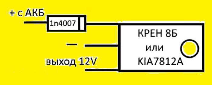 КР142ЕН8Б, схема подключения